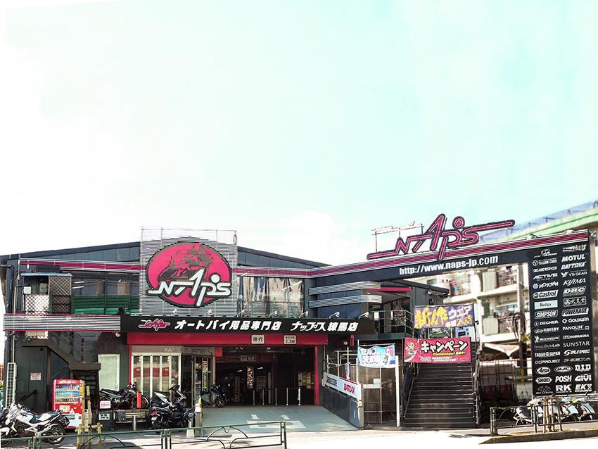 NAP'S練馬店