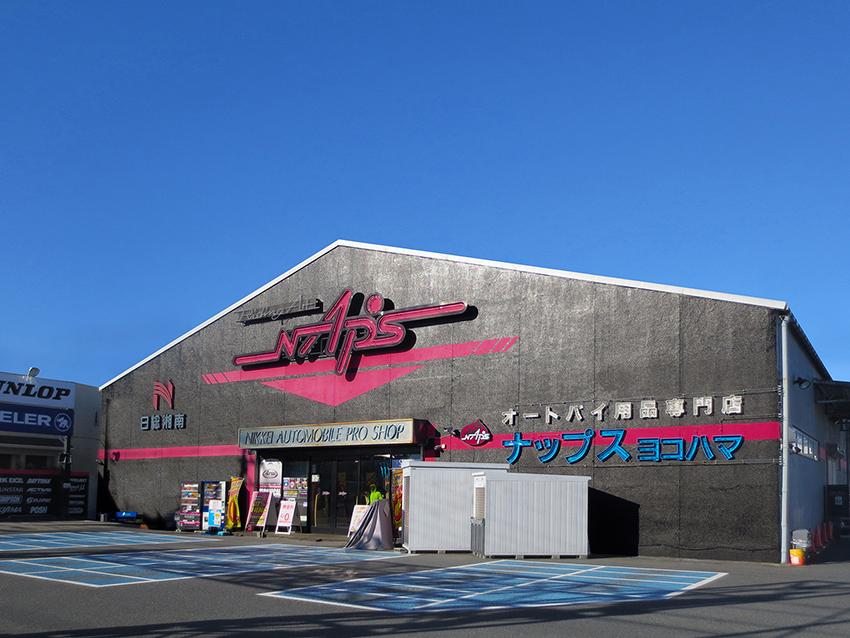 NAP'S橫濱店