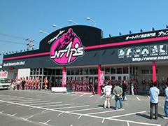 NAP'S濱松店